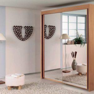 Imperial 2 Door Wardrobe